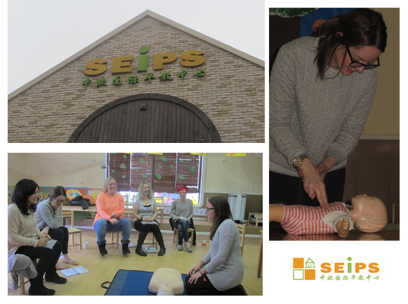seips first aid training